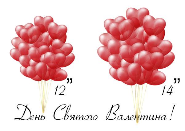 воздушные шарики на 8 марта